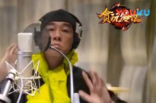陈小春献唱《龙腾传世》主题曲 传世英雄奏响战歌