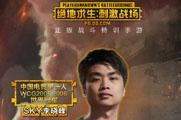 人皇sky李晓峰加盟刺激战场代言人 全新无限复活模式即将上线