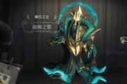 第五人格黄衣之主海神之冕时装特预览 黄袍海神之冕皮肤视频欣赏