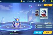 QQ飞车手游新宠物龙龟怎么样?龙龟什么时候上线?