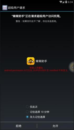 乱斗堂3手游电脑版辅助安卓模拟器专属工具怎么使用?