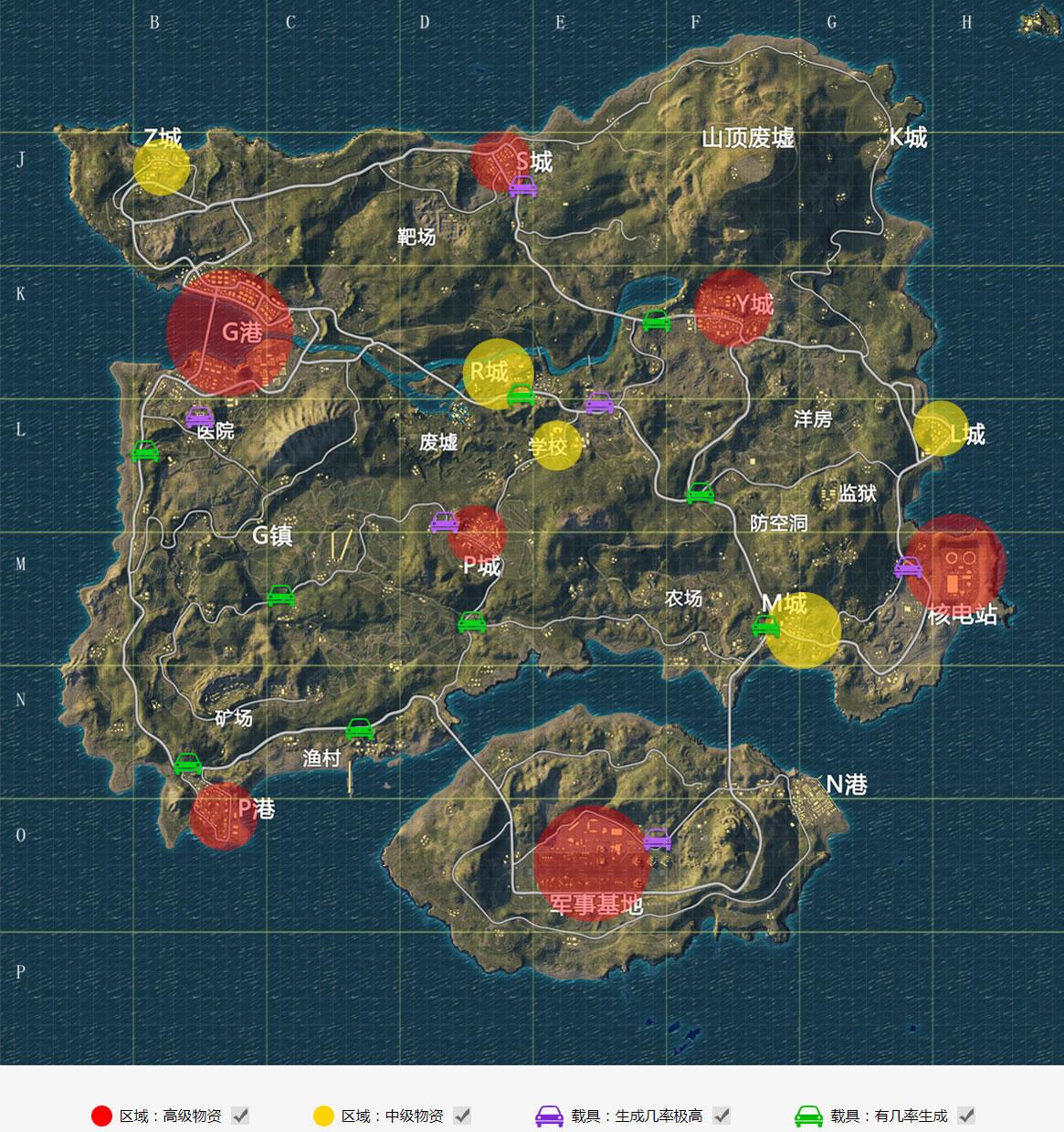 绝地求生新版地图资源分布介绍_绝地求生9.17新地图资... _游戏堡